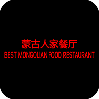 Best Mongolian Food Restaurant