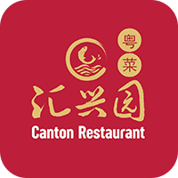 Canton Restaurant (New Lynn)