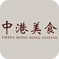 China Hong Kong Cuisine Rest