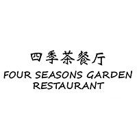 Four Seasons Garden Restaurant