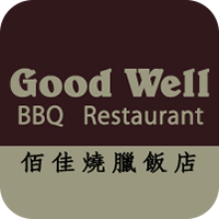 Good Well BBQ Restaurant