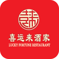 Lucky Fortune Restaurant