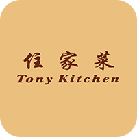 Tony Kitchen