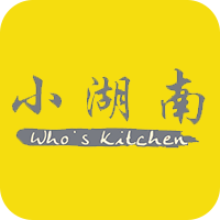 Whos Kitchen