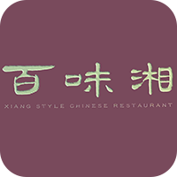 Xiang Style Restaurant