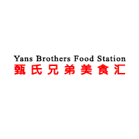 Yans Brothers Food Station